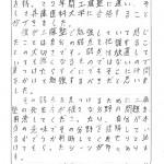 2017年度合格体験記(兵庫医科大学:T君)