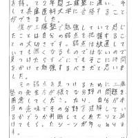2017_hyougo_t