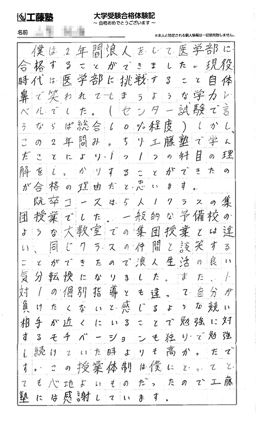kawasaki_2017_y