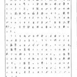 2017年度合格体験記(埼玉医科大学:K君)